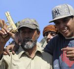Mohammed El Bibi gaddafi gold gun