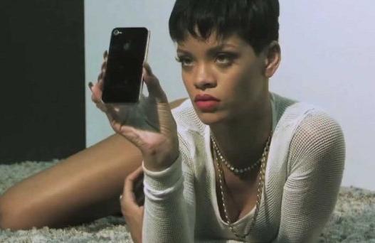 Rihanna self photo
