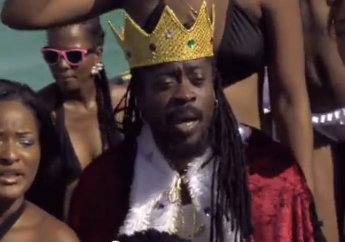 beenie man super model