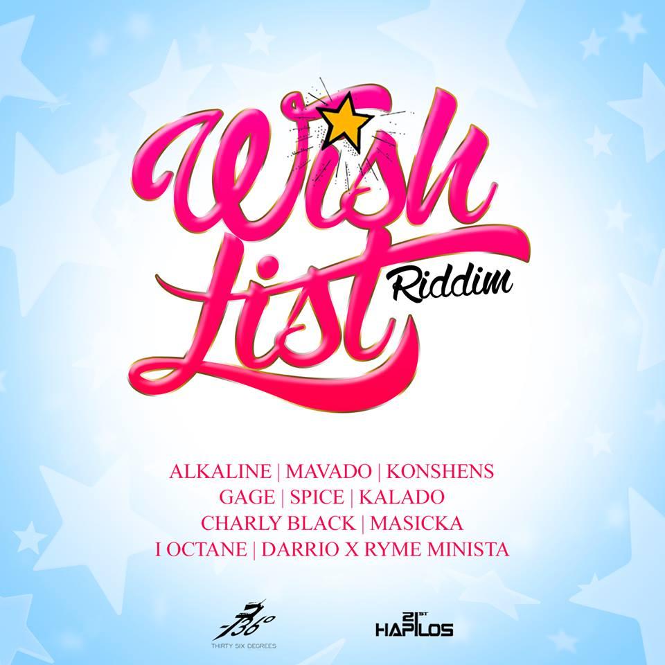 Wish List Riddim artwork