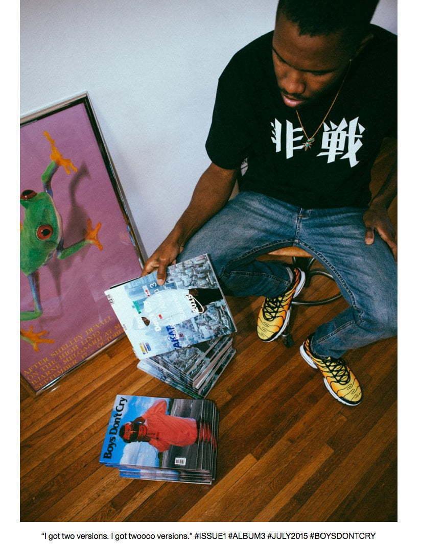 Frank Ocean Endless album versions