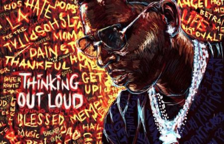 "Young Dolph Album ""Thinking Out Loud"" (Stream & Download)"