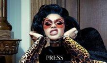 Cardi B press