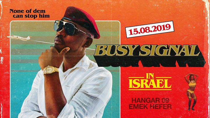 Busy Signal Brings His Brand Of Dancehall To Israel - Urban Islandz